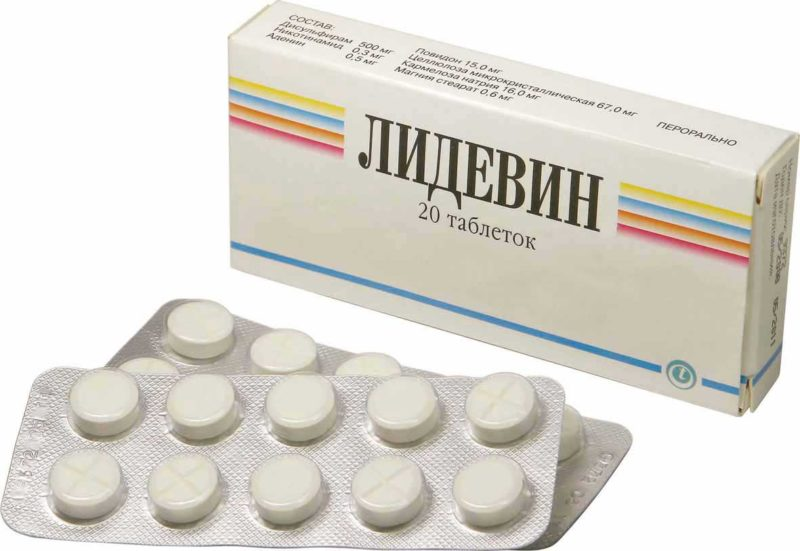 Таблетки антикол от алкоголизма