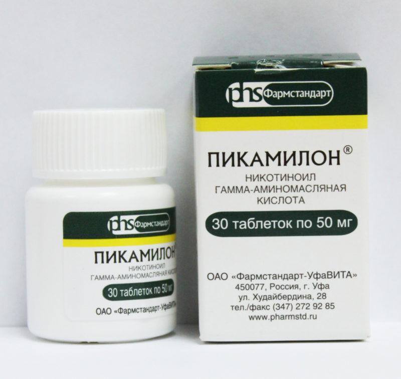 Пикамилон цена в Томске от 99 руб., купить Пикамилон, отзывы и инструкция по применению