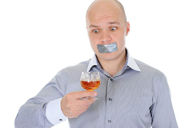 Перед процедурой необходимо исключить употребление спиртосодержащих напитков