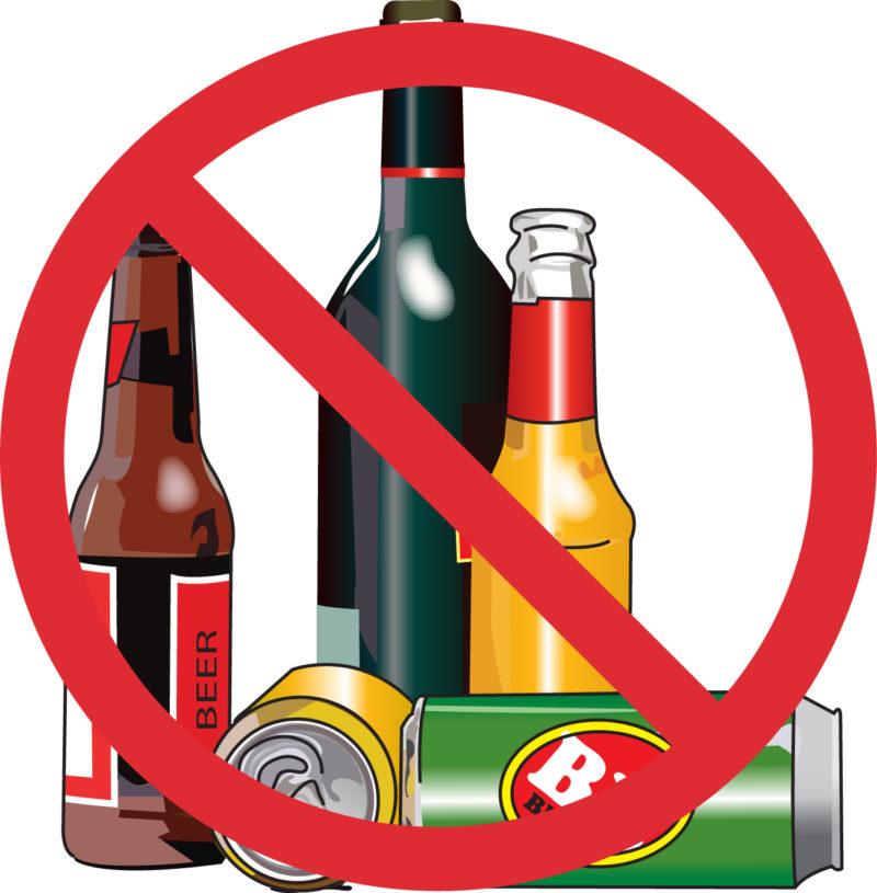 Табу на пиво и другие спиртные напитки