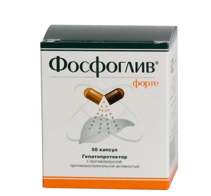 Гепапротектор Фосфоглиф Форте