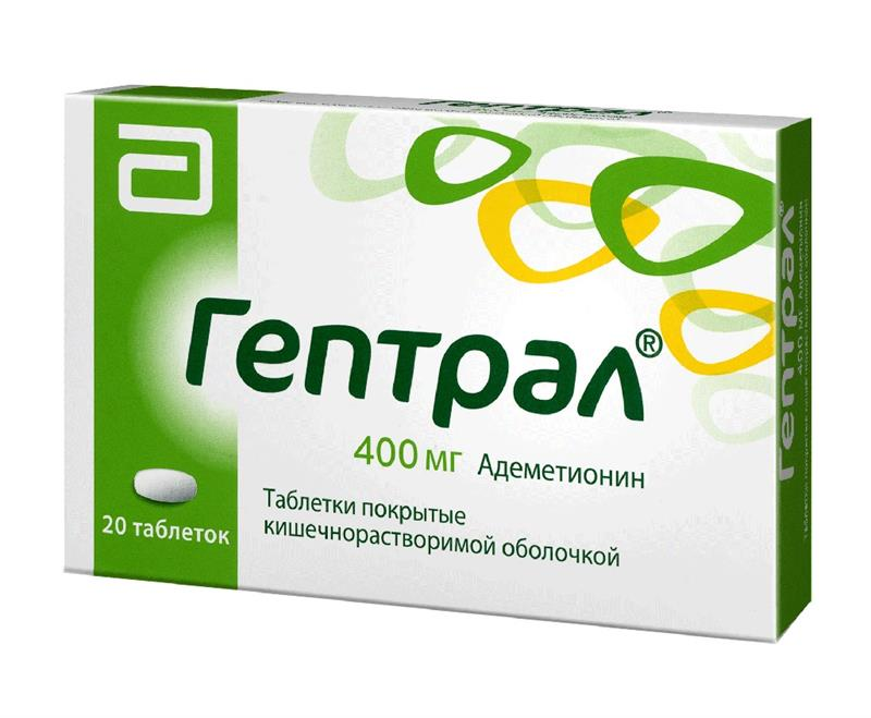 Гептрал в таблетках