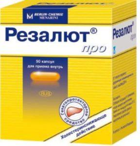 Лекарство для печени Резалют Про: инструкция по применению