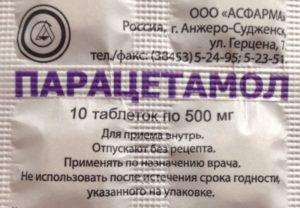 Можно ли принимать парацетамол от головной боли