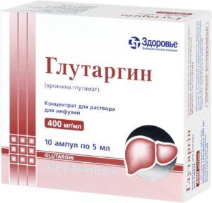 Глутаргин 5 мл n10 раствор цена, инструкция, применение | купить.