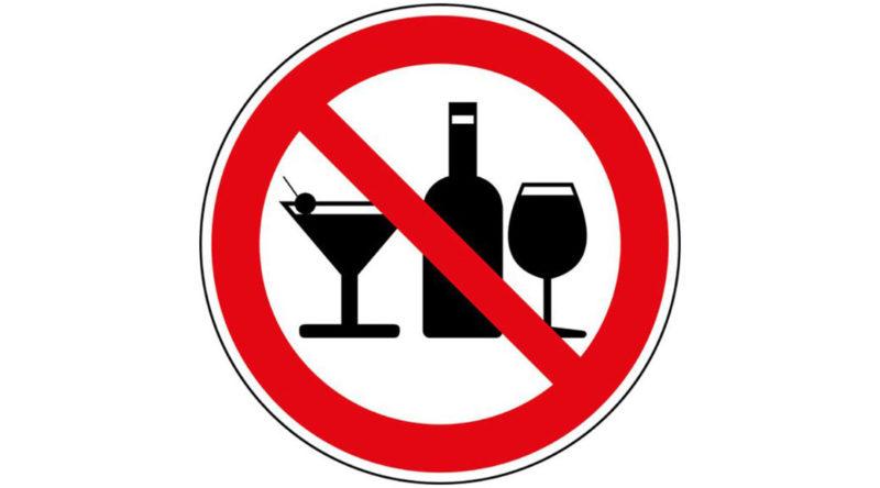 Полный отказ от спиртного