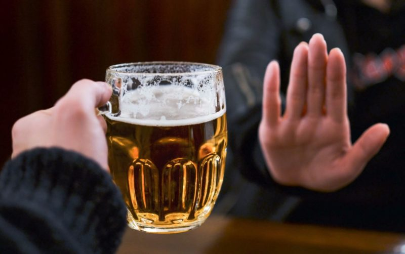 Рекомендуется отказаться от алкоголя